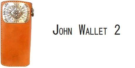 JOHN WALLET 2