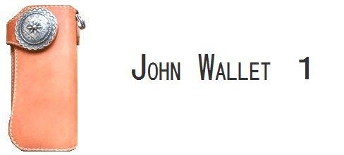 JOHN WALLET 1