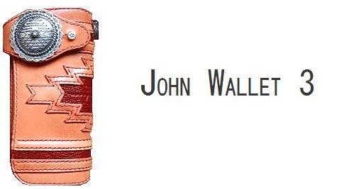 JOHN WALLET 3